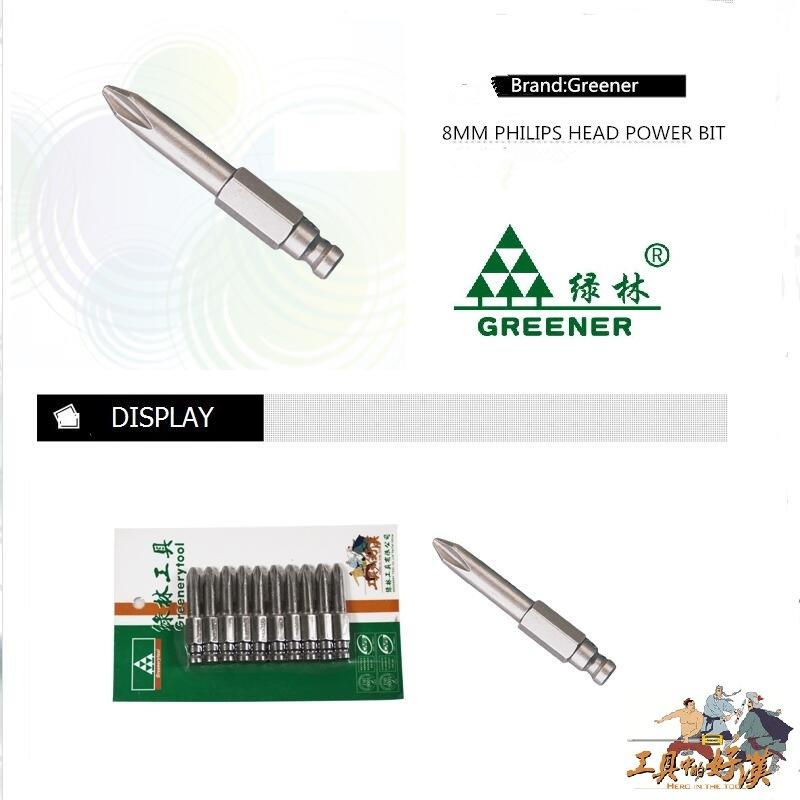 Greenery Hand Tools S2 Material Screwdriver Bits