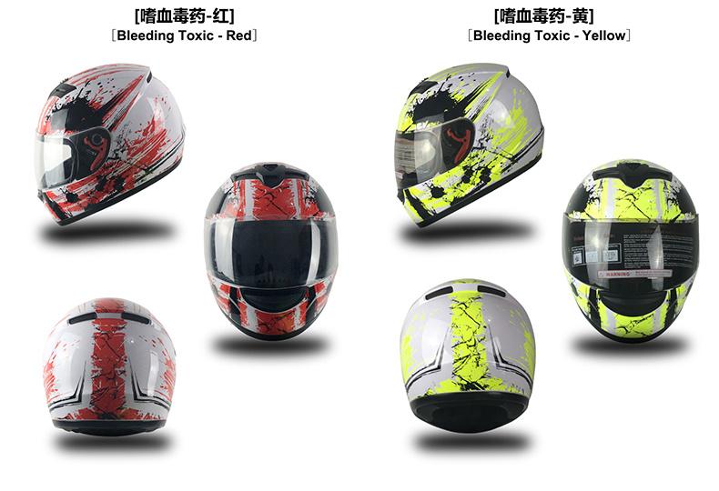 Professional Full Face Scooter/Motorbike/Motorcycle Helmet (0700B)