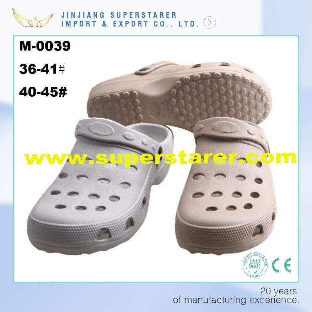 EVA Holey Clogs, Hospital Doctor Nurse Chef Hotel Unisex EVA Clogs Shoes