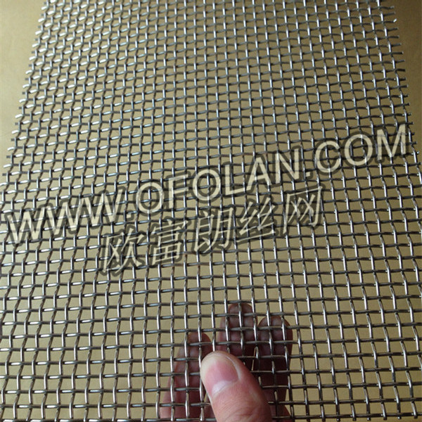 Nickel Battery Mesh for Current Collector