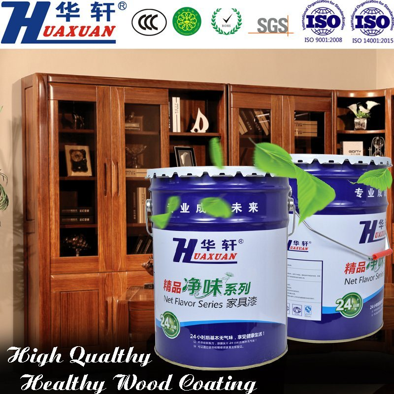 Huaxuan PU Air Clean Glossy Embellished Top Coat Wooden Furniture Paint
