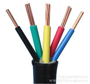 90 Flame-Retard Low Smoke Halogen Free Insulation Wire Cable Material