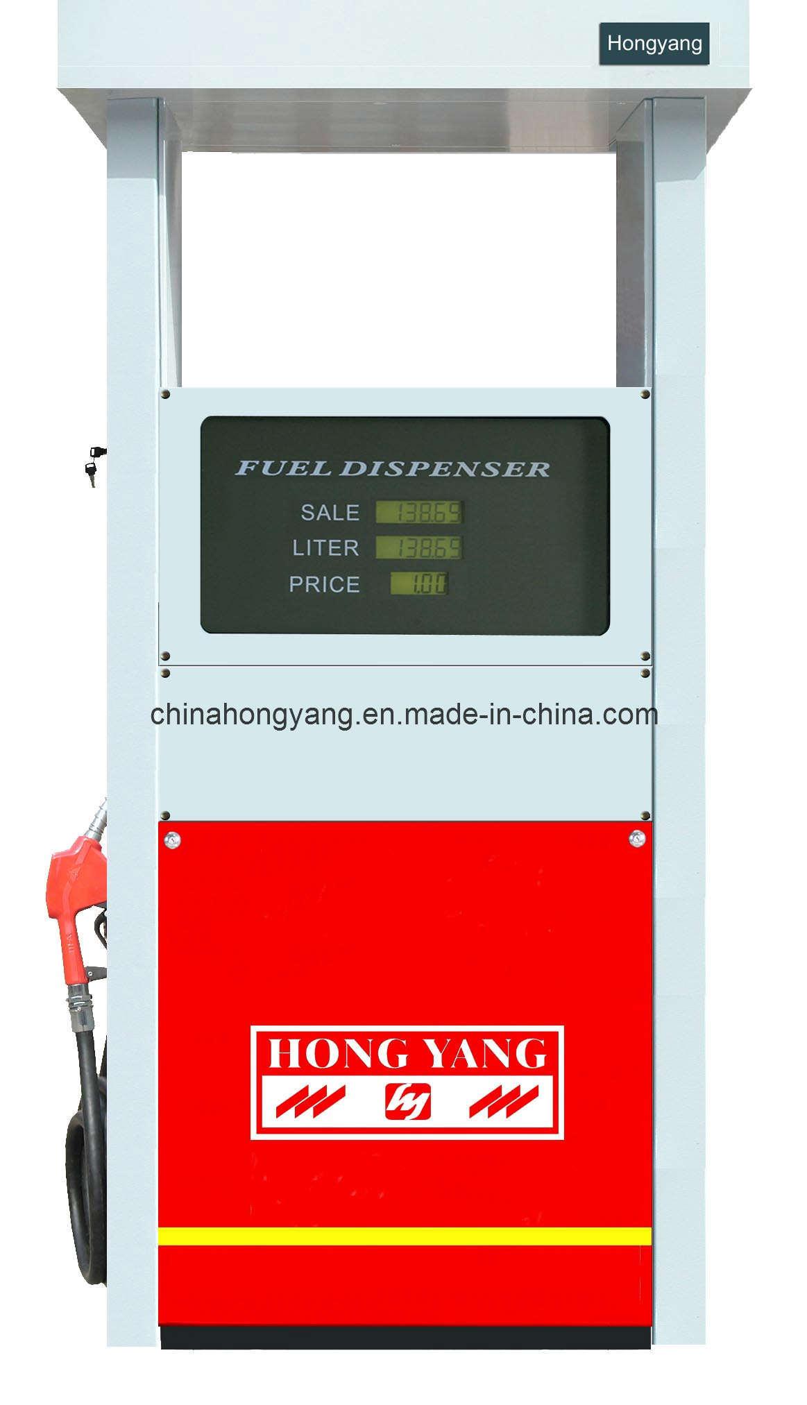 Fuel Dispenser (C Series CMD1687SK-G)
