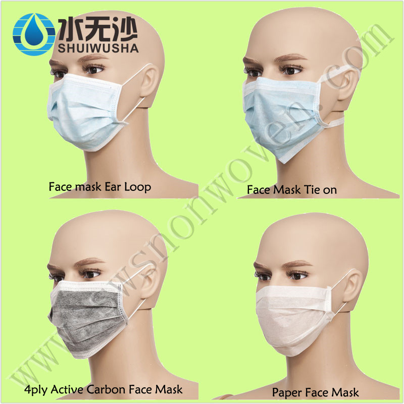 Disposable Non-Woven Surgical Face Mask with Tie-on/Ear Loop