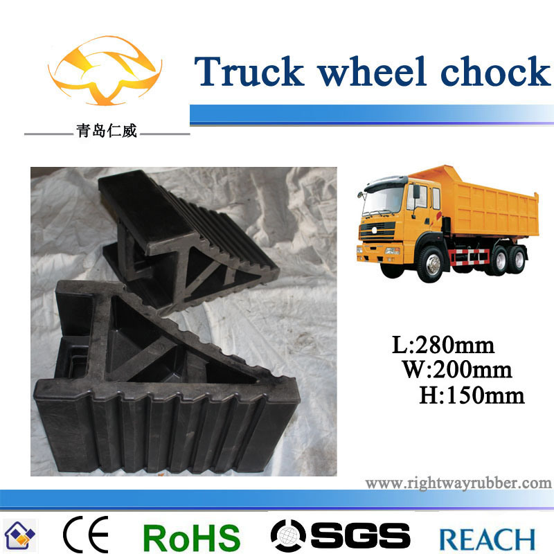 Rubber Truck Wheel Chock Stopper Wedge (RW1186)