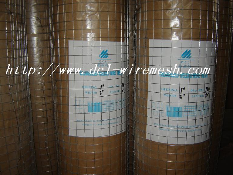 Western Fence Company, 602/244.0368 - Phoenix, AZ; Manufactures
