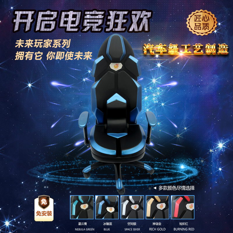 Gaming Chair Super Racing Chair