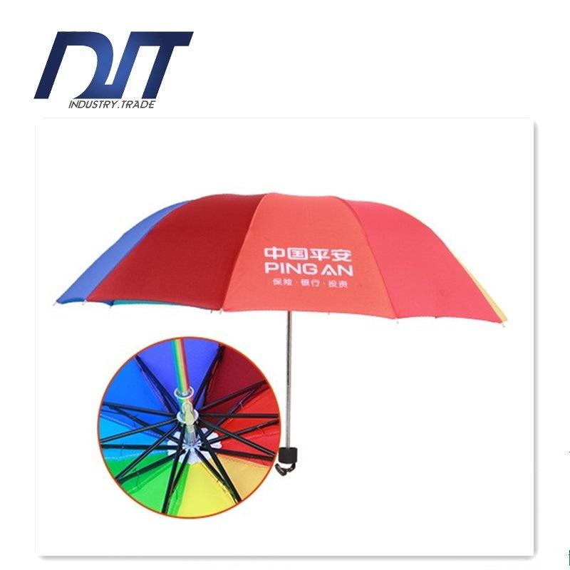 Super Large Wind Shading Seventy Percent off Folding Rainbow Umbrella