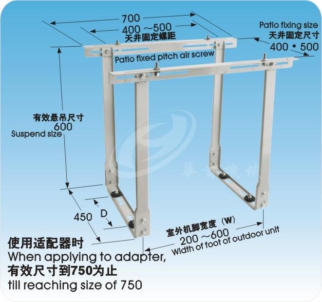 Air Conditioner Bracket at Patio Sling China Air