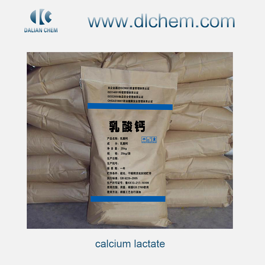 Calcium Lactate 99% -101% Food Emulsifiers with Great Quality