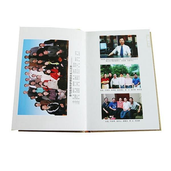 Custom Colorful Monthly Magazine Printing