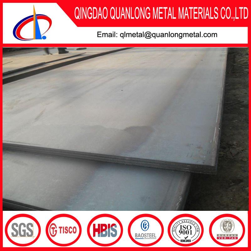Hot Rolled Nm400 Hard Wear Resistance Steel Sheet