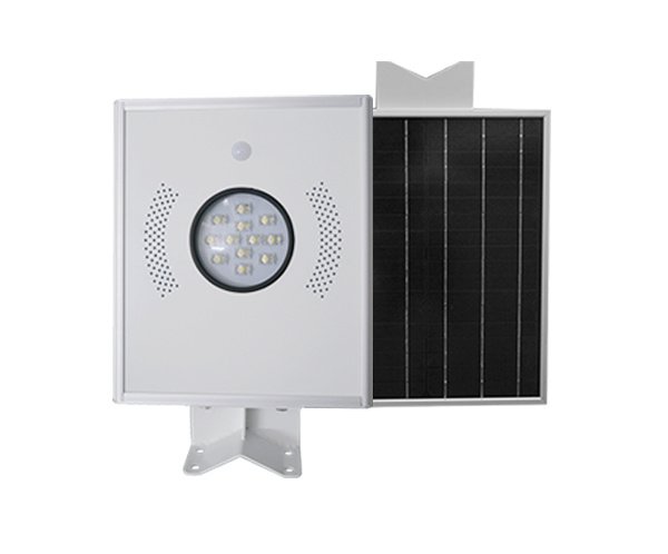 15W Integerated Solar Street Light