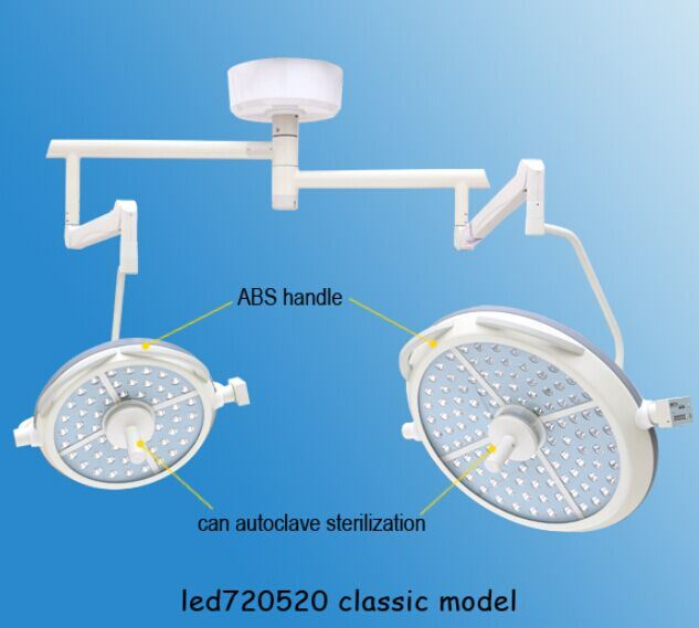 Hot Sale Operating Room Shadowless Operation Lamp: Surgical Equipment