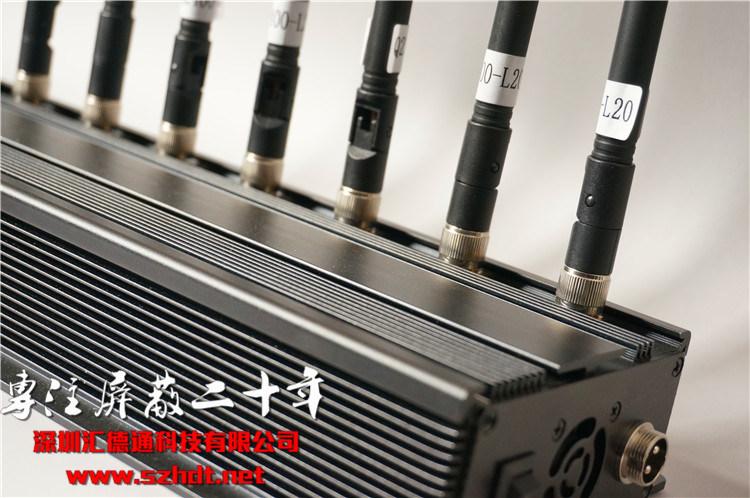 8 Channels Desktop Cellular Cell Phone Signal Jammer WiFi Blocker 3G & 4G Phone Signal Jammer