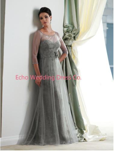 Muslim Prom Dress