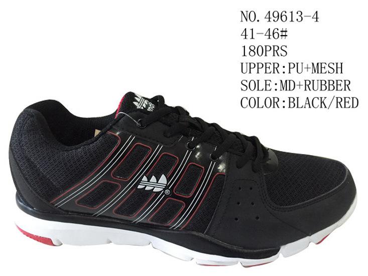 No. 49613 Big Size Men Shoes Sport Shoes