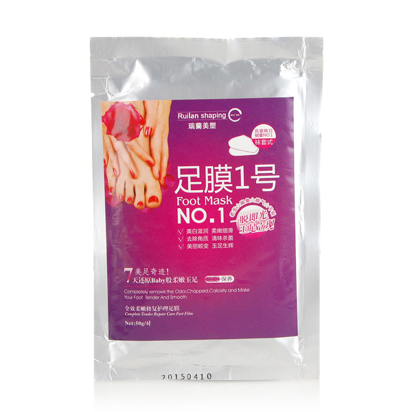 No. 1 High Quality Whitening Foot Mask