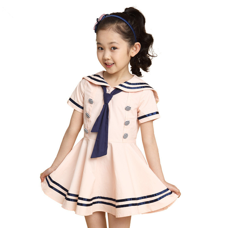 School Uniform for Primary School Students