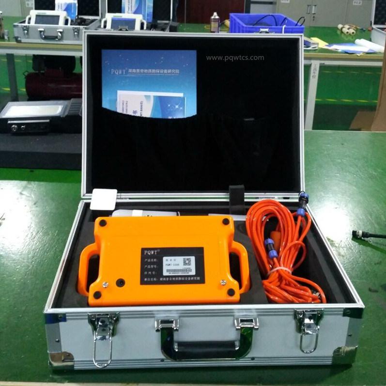 Mulitifunction Portable Deep Underground Water Detection Machine