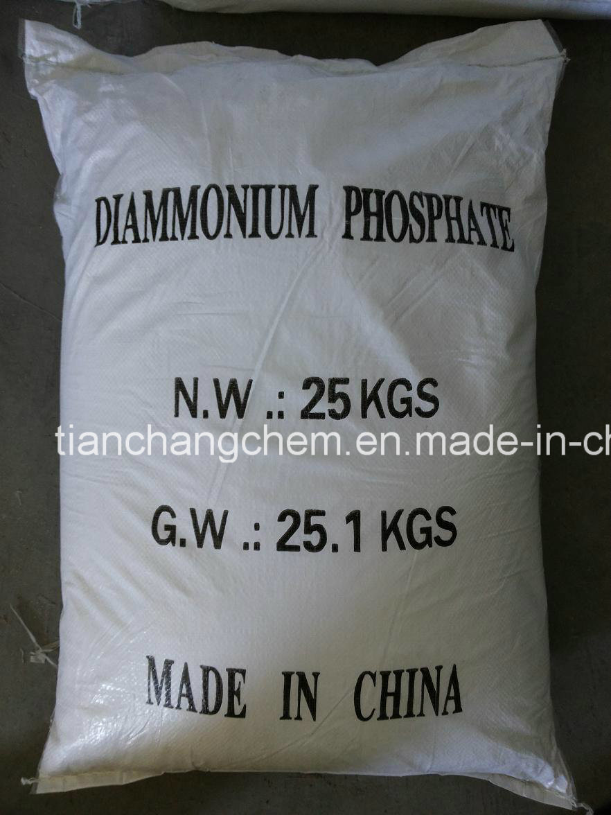 Compound Fertilizer 64% Diammonium Phosphate DAP
