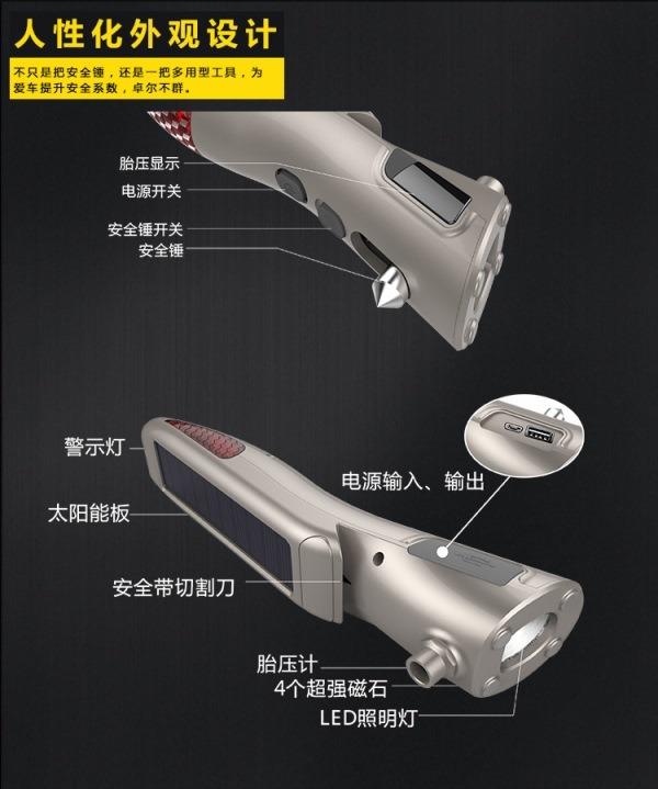 Multifuntional Solar Emergency LED Flashlight
