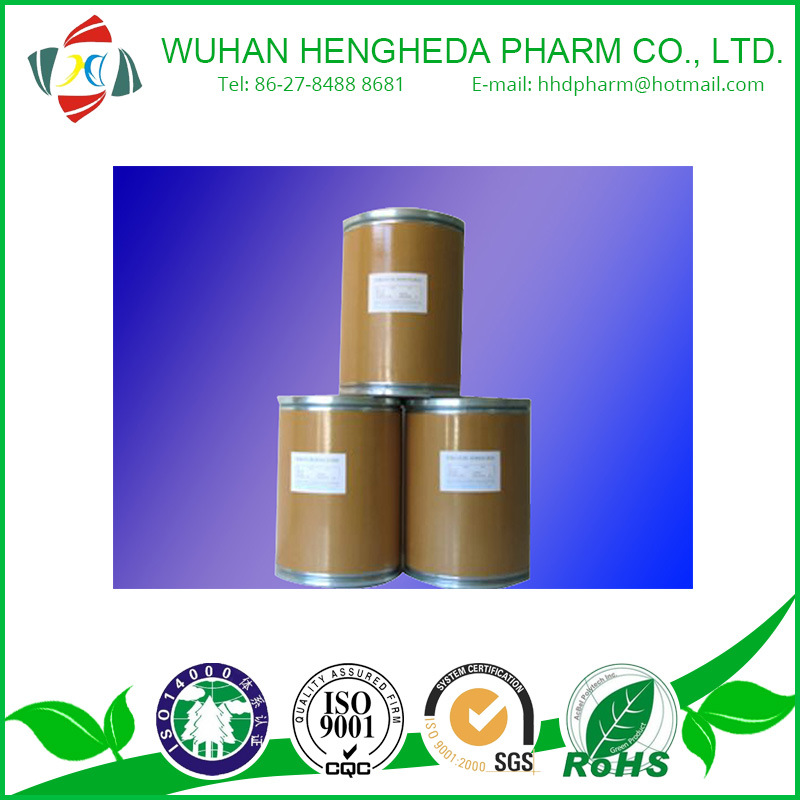 Germanium Oxide Fine Chemicals CAS: 1310-53-8