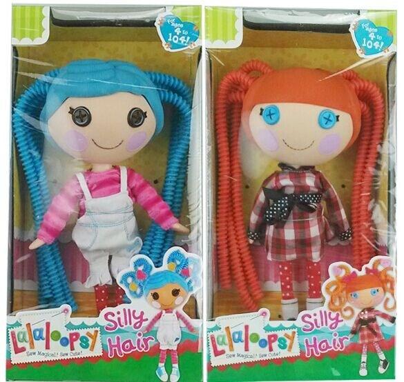 Lalaloopsy Silly Hari Dolls
