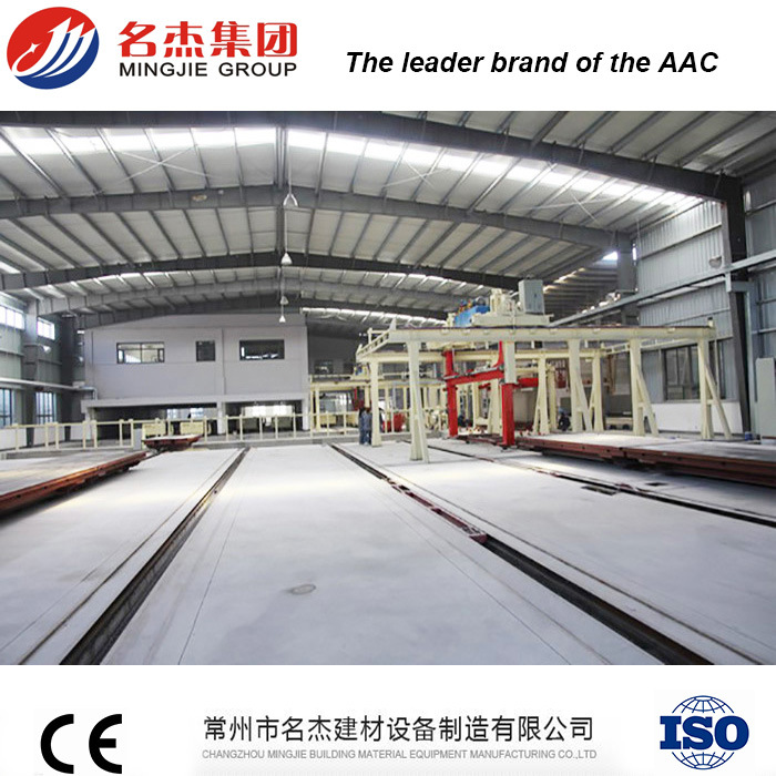 AAC Sand Lime or Fly Ash Production Line 300000m3 - 400000m3
