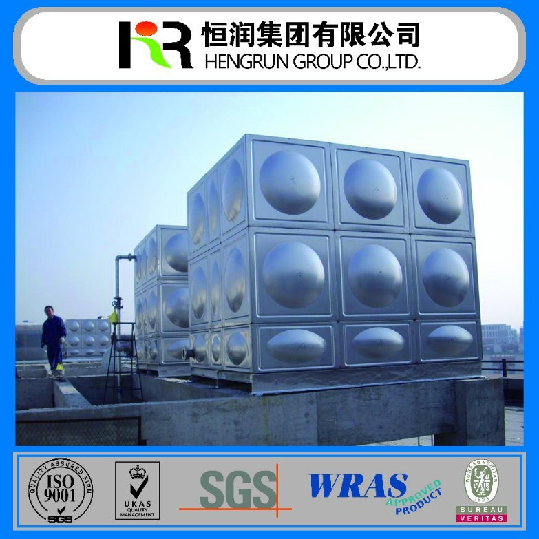 GRP Water Tank with Factory