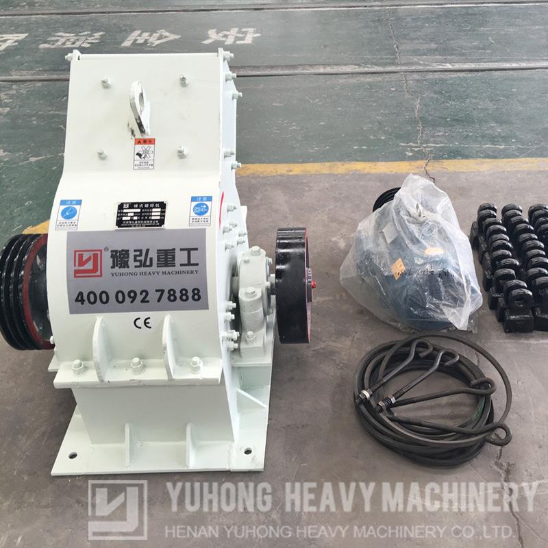 2016 Yuhong Good Price Bottle Glass Hammer Crusher Machine