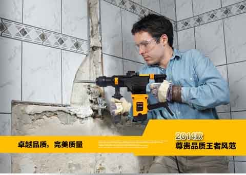26mm 900W Two or Three Function Rotary Hammer (LYA2603)