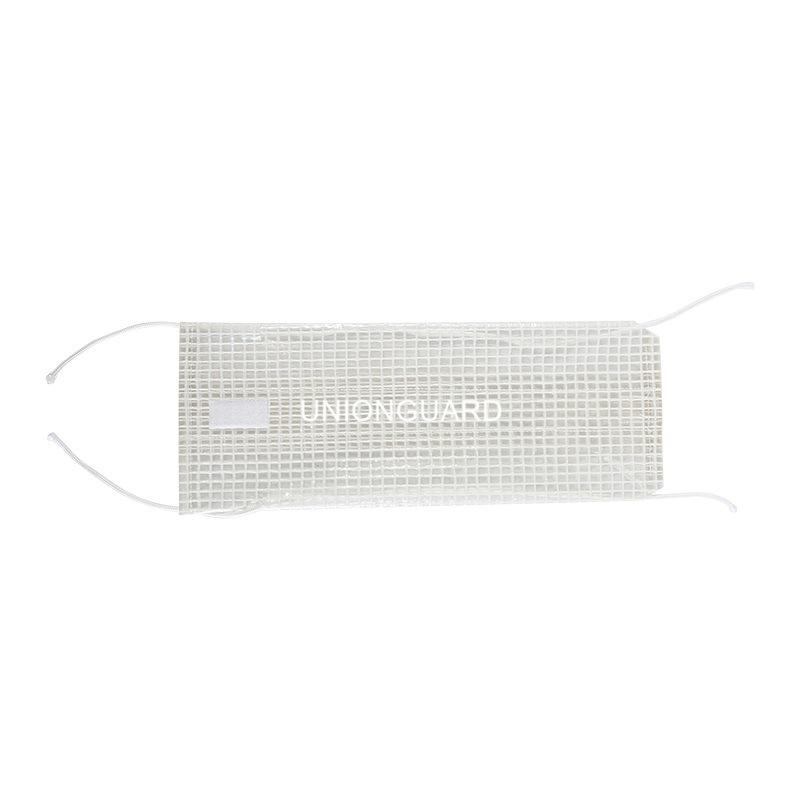 Clear Grid PP Flange Spray Shields
