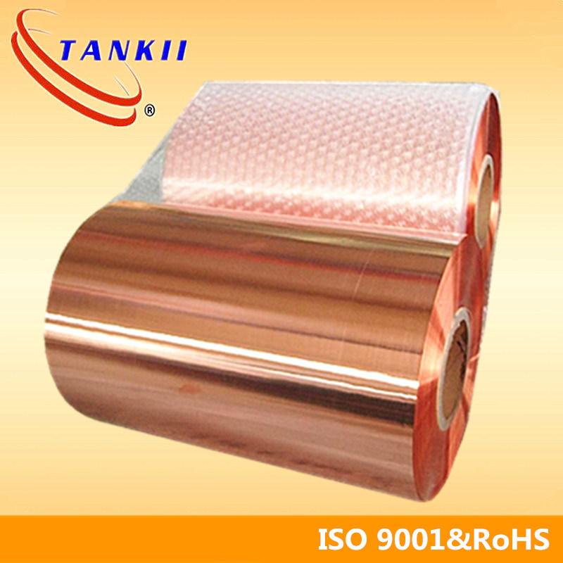 C11000High Precision Copper Strip / Copper Foil