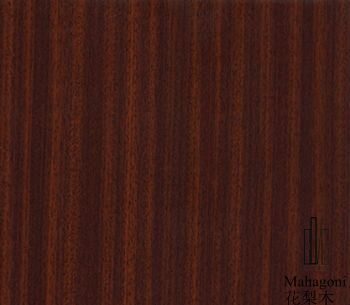 Weather Resistance Wood Grain Decorative PVC Film for Windows & Doors
