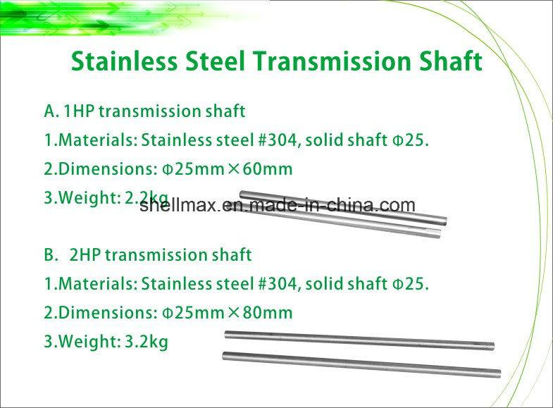 1.5HP 2 Paddle Wheel Shellmax Aerator