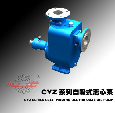 Cyz Series Centrifugal Marine Pump with Self-Priming