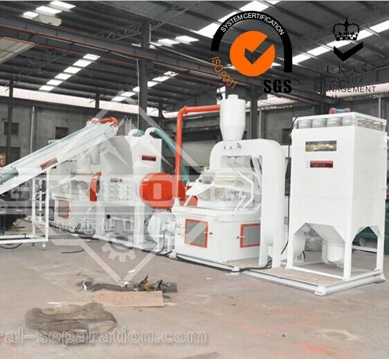 Electric Waste Recycling Copper Cable Granulator Machine