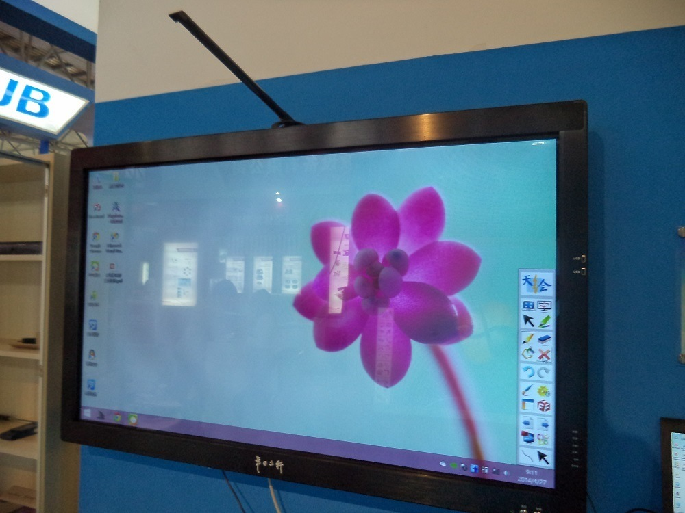 Smart Interactive Whiteboard for LCD Screen
