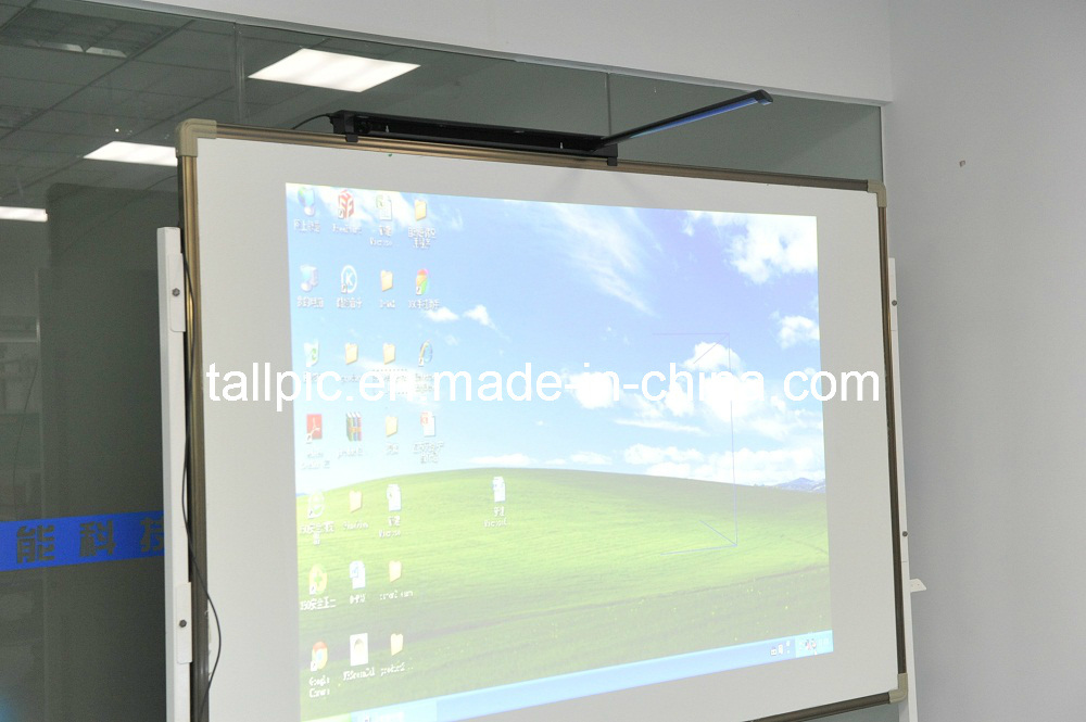 New Infrared Interactive Whiteboard
