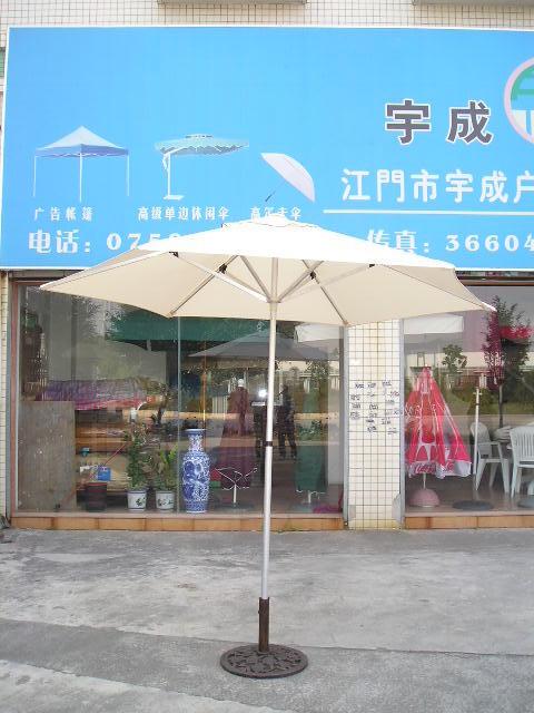 Patio Umbrellas | Outdoor Market Umbrella Sale!
