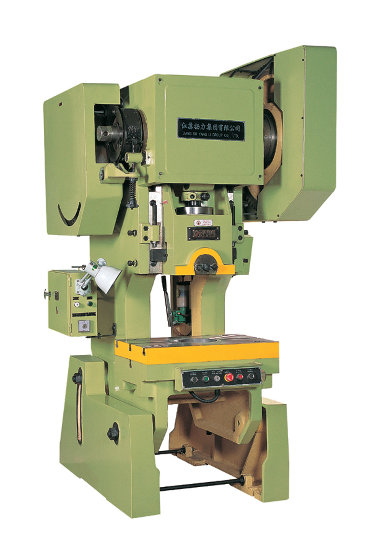 J23 Series Open Back Adjustable Stroke Press Machine