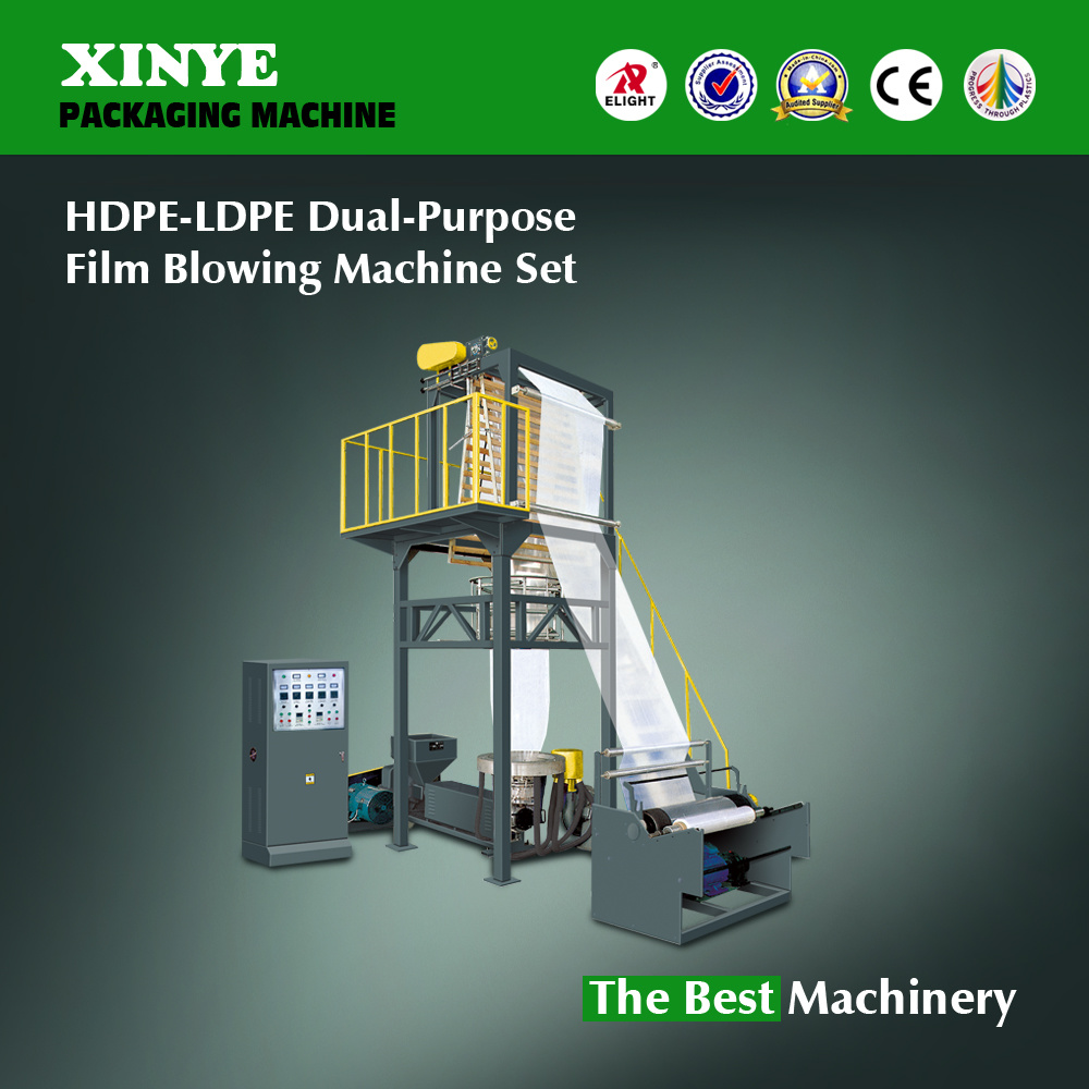 HDPE and LDPE Film Blowing Extruder