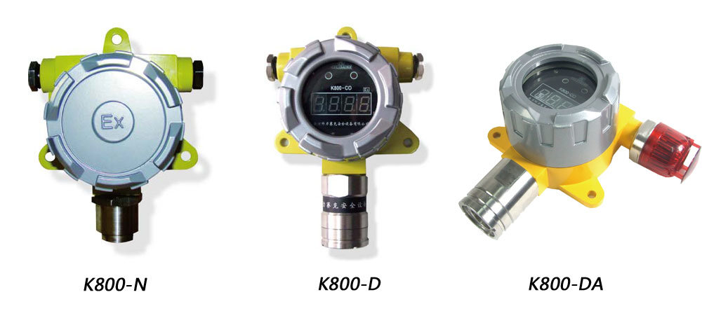 4-20mA Output Fixed 0-20ppm O3 Gas Detector