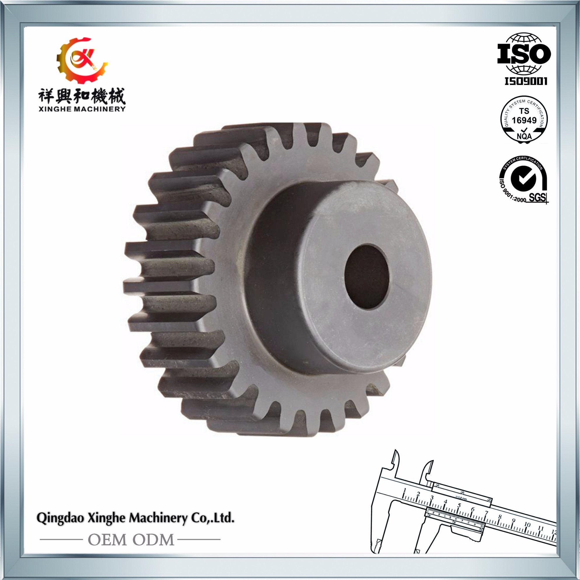 Customized Precision Steel Machining Auto Spare Gear Parts