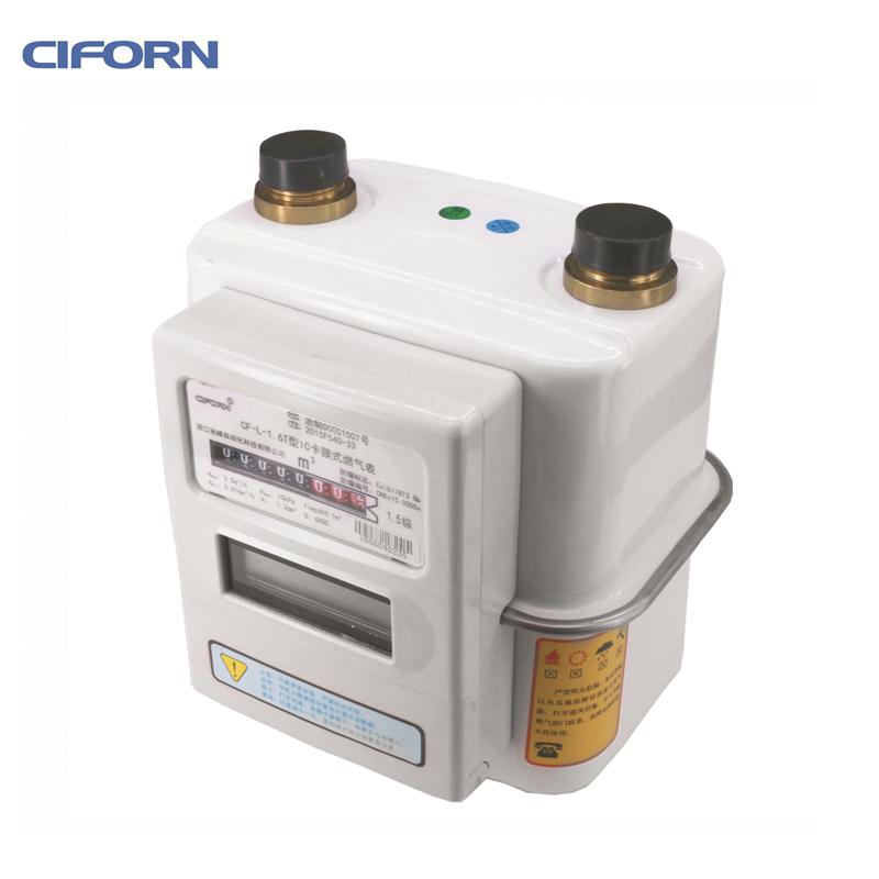 G1.6 Steel Prepaid Diaphragm Gas Meter