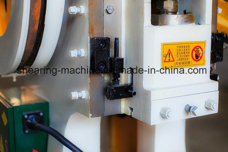 J23 Press Punch Machine Price