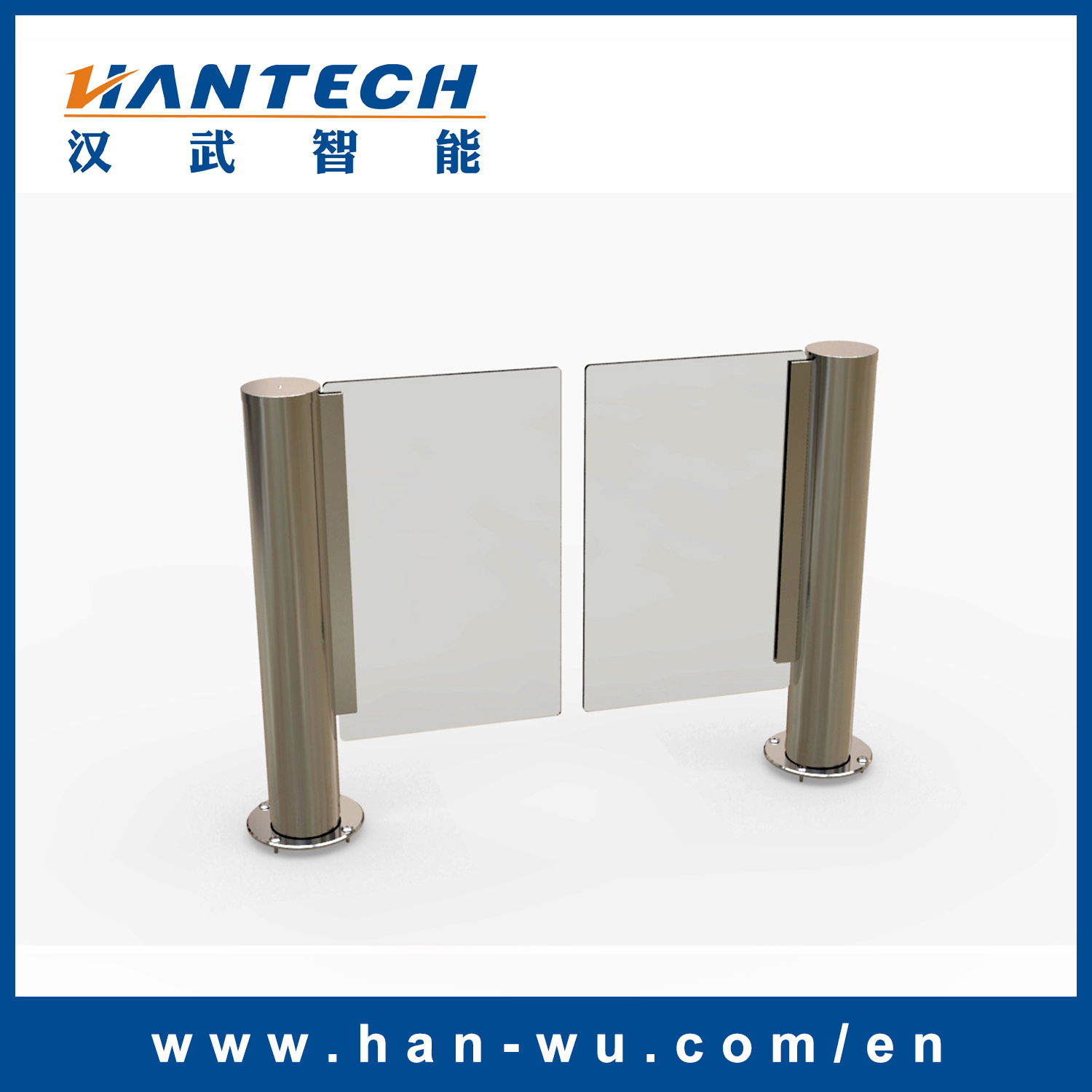 Half-Height Swing Gate for Transport of Goods