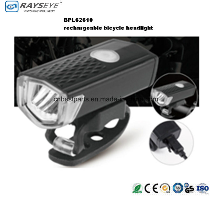High Power Rechargeable Bicycle Light