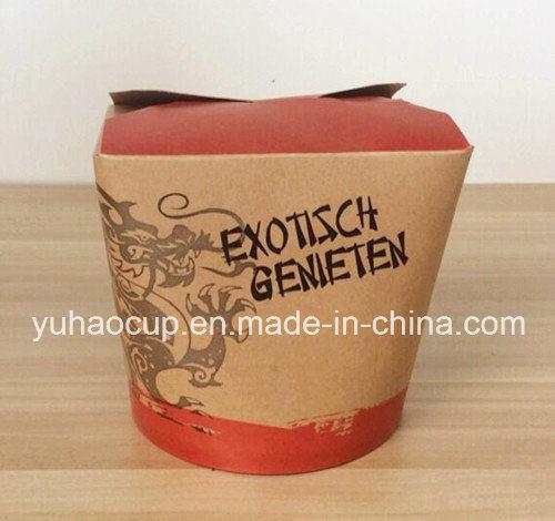 Sale 12oz. Medium White Smartserv Paper Food Containers (YH-L205)